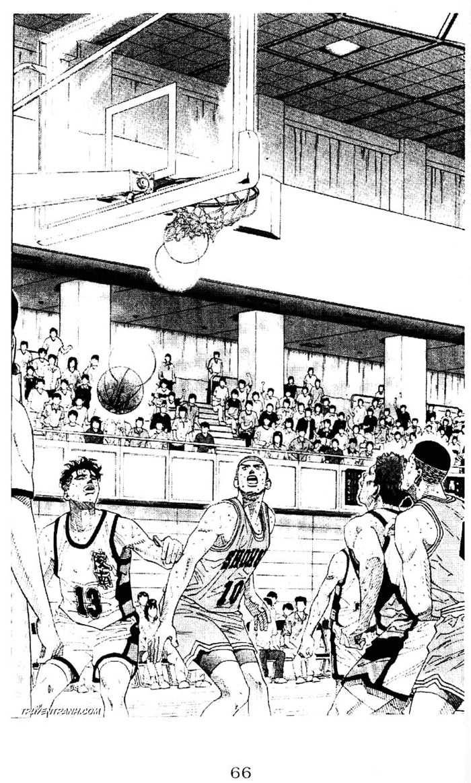 Slam Dunk chap 183 trang 15