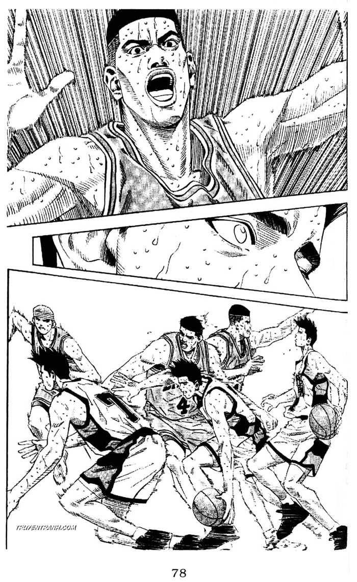 Slam Dunk chap 184 trang 7