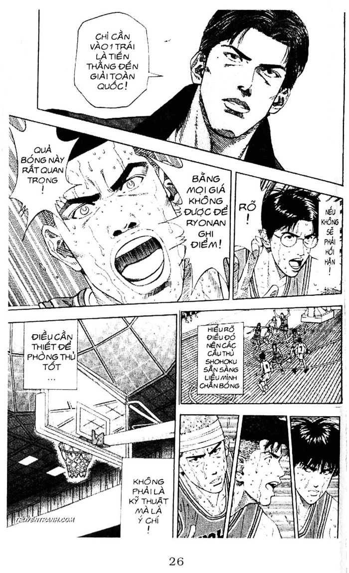 Slam Dunk chap 181 trang 13