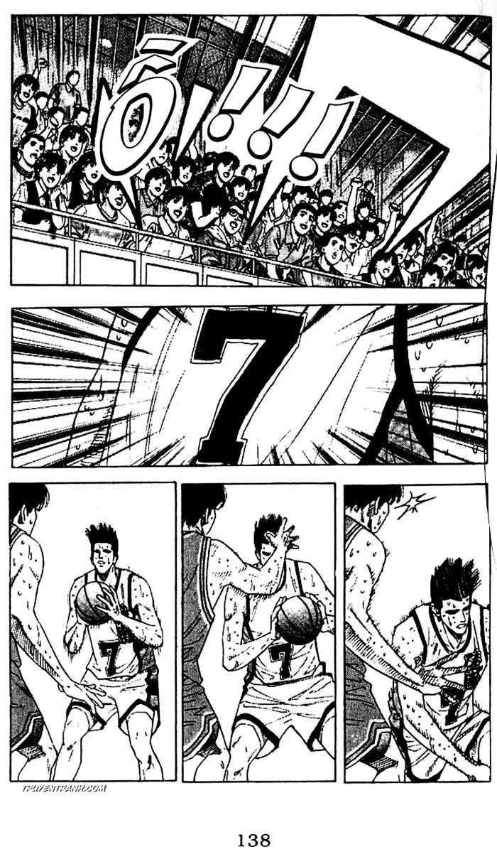 Slam Dunk chap 179 trang 12