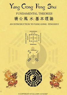 Yi Fengshui E Book Review