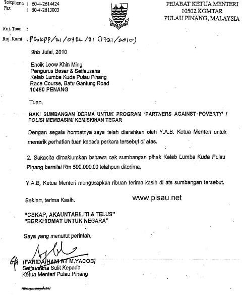 Contoh Surat Rasmi Untuk Lawatan - Rommy 7081