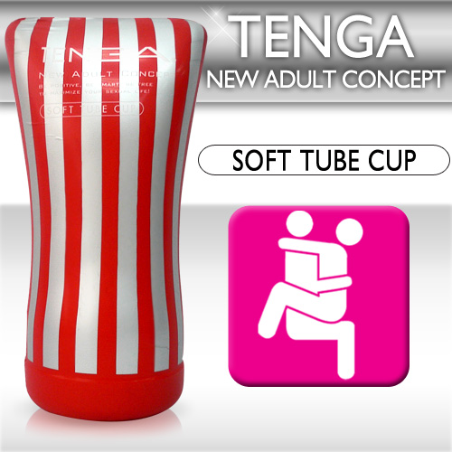 active evolution tenga series soft tube cup