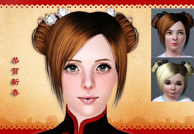 Sims 3 Free HairStyle: rose_sims3_hair077