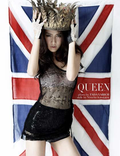 Asian Cute Idol Aum - Patchrapa, Mars Magazine-2657