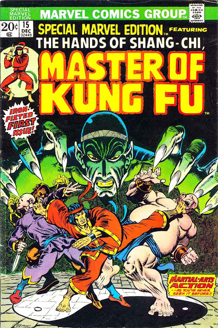 Special Marvel Edition v1 #15, 1973 marvel bronze age comic book cover - 1st Master of Kung Fu