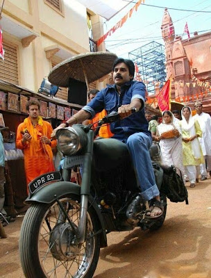 pawan kalyan kushiga photos