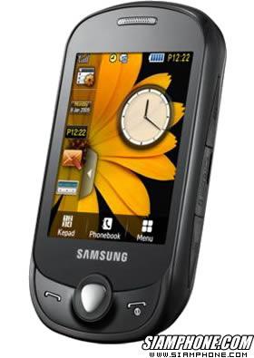 TOP HIT IT  @: ข้อมูลทั่วไป Samsung One (Candy Pop) - ซัมซุง วัน