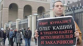 Colegas protestam pelo espancamento de Oleg Kachine
