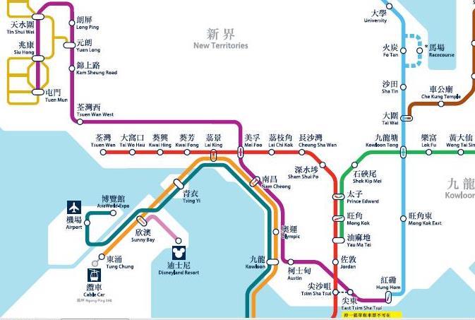 西鐵站 | [組圖+影片] 的最新詳盡資料** (必看!!) - www.go2tutor.com