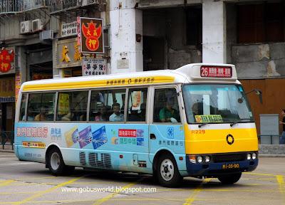 Go Bus's World: 澳門巴士隨影 @ Sep 2009