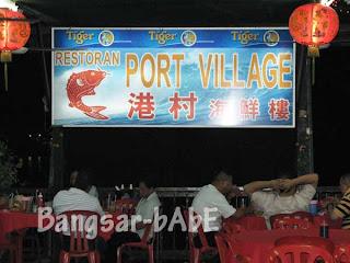 Port Village Seafood Restaurant Klang