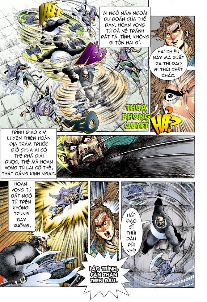 Đại Đường Uy Long chapter 17 trang 15