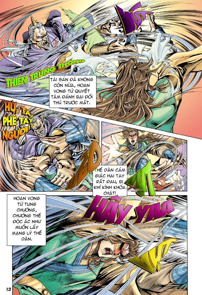 Đại Đường Uy Long chapter 17 trang 13
