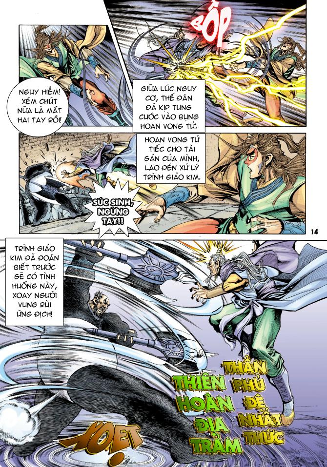 Đại Đường Uy Long chapter 17 trang 14
