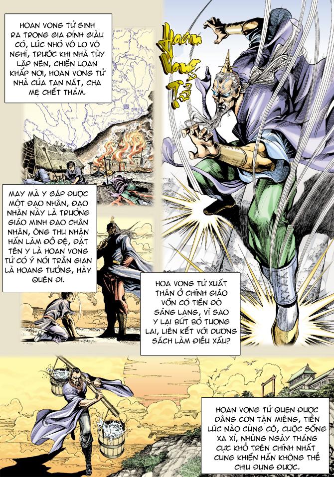 Đại Đường Uy Long chapter 17 trang 6