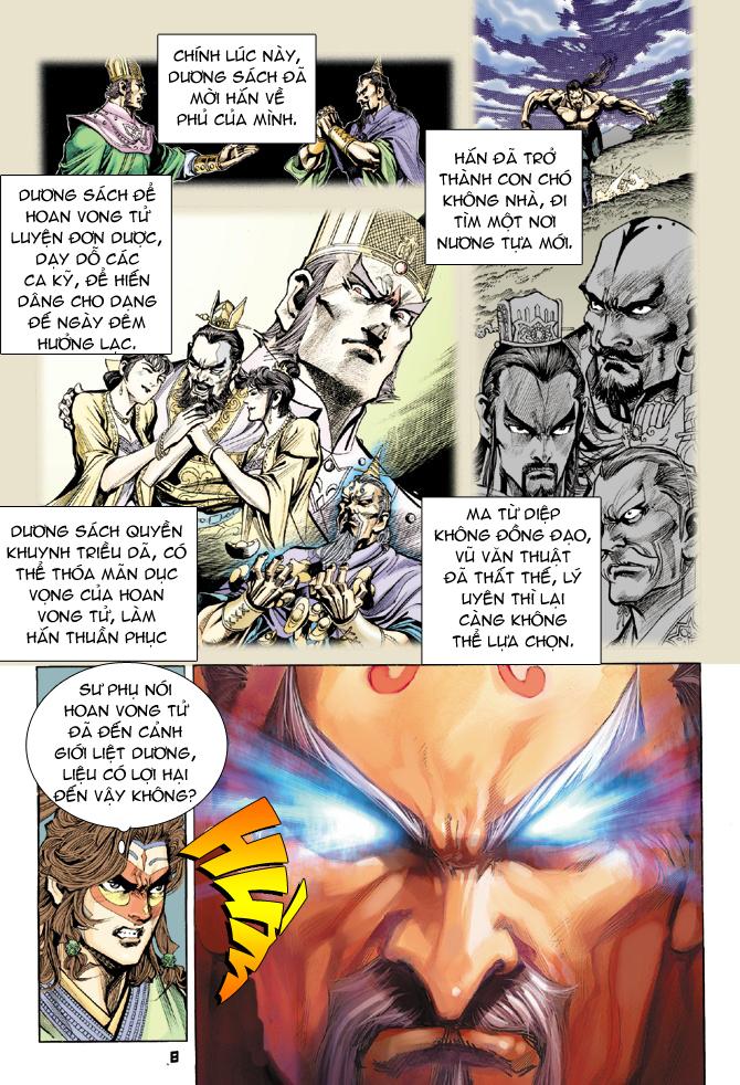 Đại Đường Uy Long chapter 17 trang 8