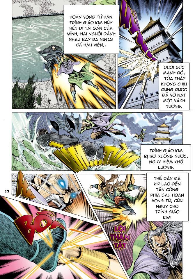 Đại Đường Uy Long chapter 17 trang 17