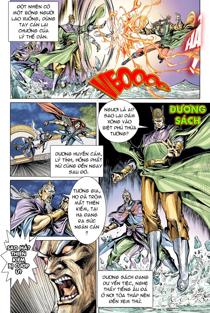 Đại Đường Uy Long chapter 17 trang 22