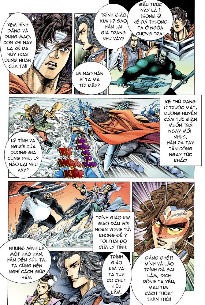 Đại Đường Uy Long chapter 17 trang 23