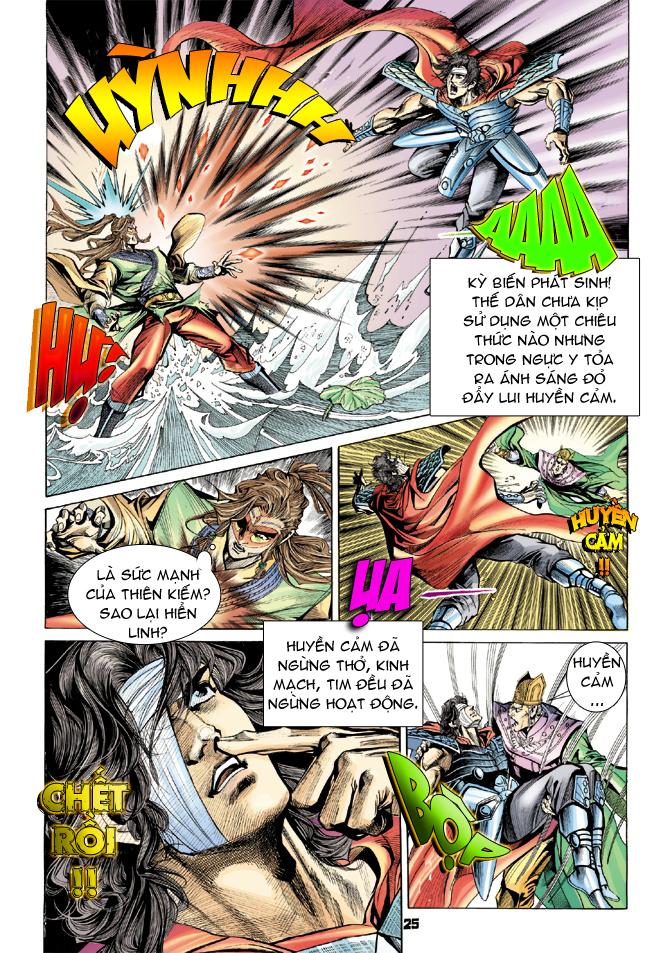 Đại Đường Uy Long chapter 17 trang 25
