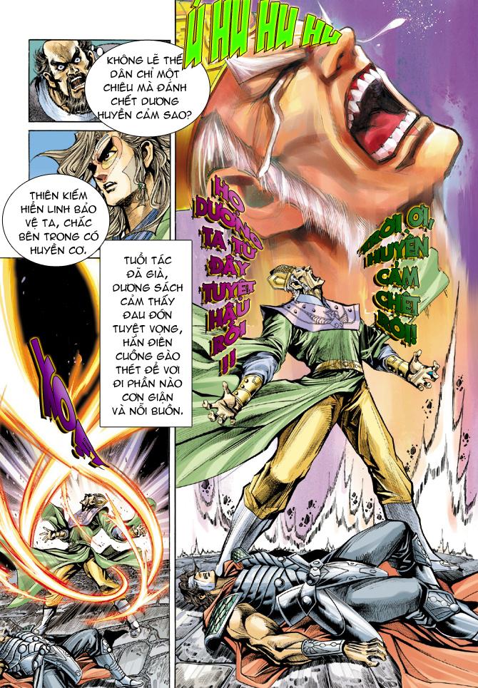Đại Đường Uy Long chapter 17 trang 26