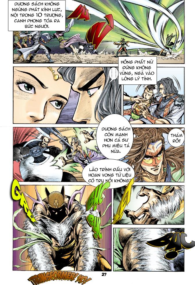Đại Đường Uy Long chapter 17 trang 27