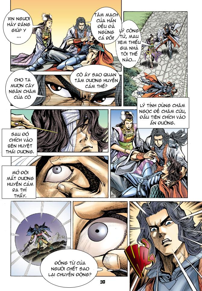 Đại Đường Uy Long chapter 17 trang 30