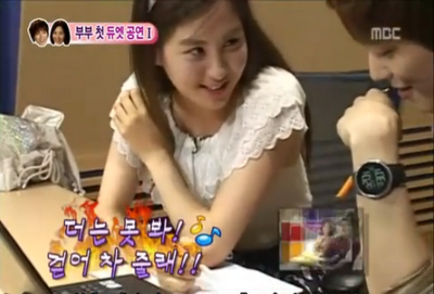 yonghwa and seohyun relationship after wgm
