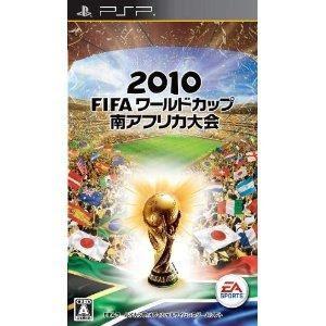 Download Japanes Games