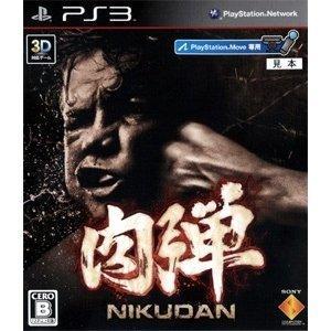 Top Japanese Games Ps3 Nikudan 肉弾 Jpn Iso Download