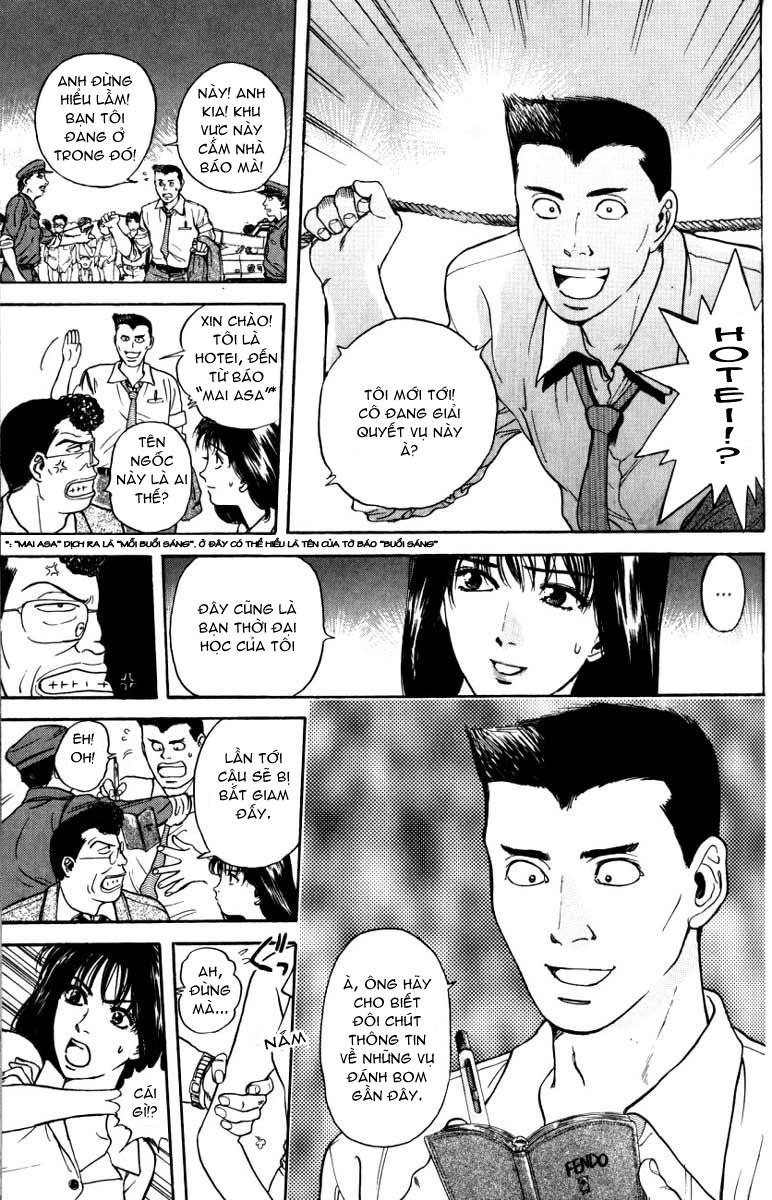 Psychometrer Eiji chapter 19 trang 5