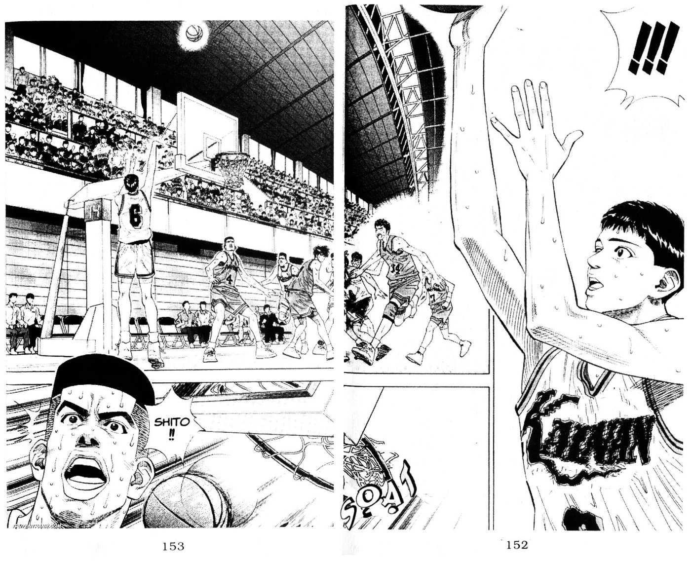 Slam Dunk chap 119 trang 17