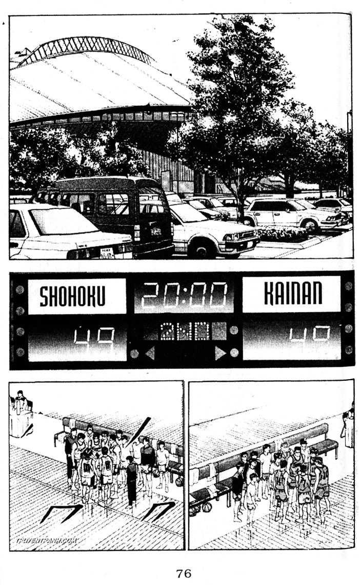 Slam Dunk chap 116 trang 3