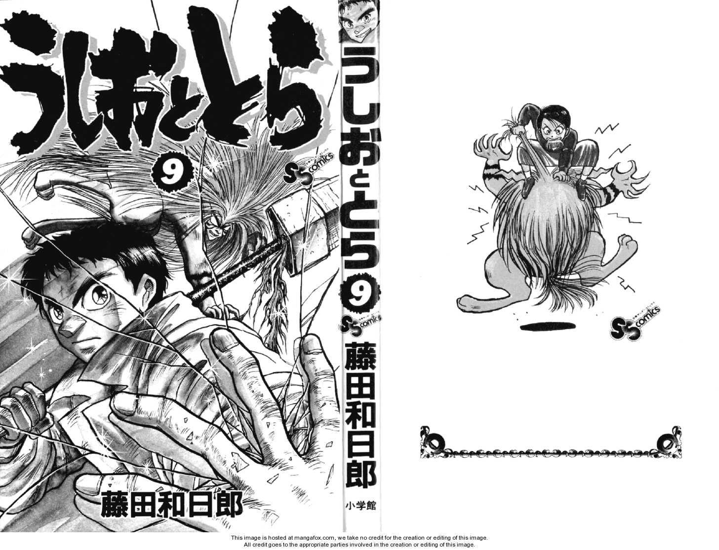 Ushio and Tora Chap 73 - Truyen.Chap.VN