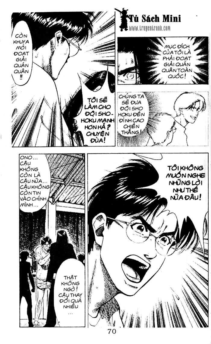 Slam Dunk chap 71 trang 11