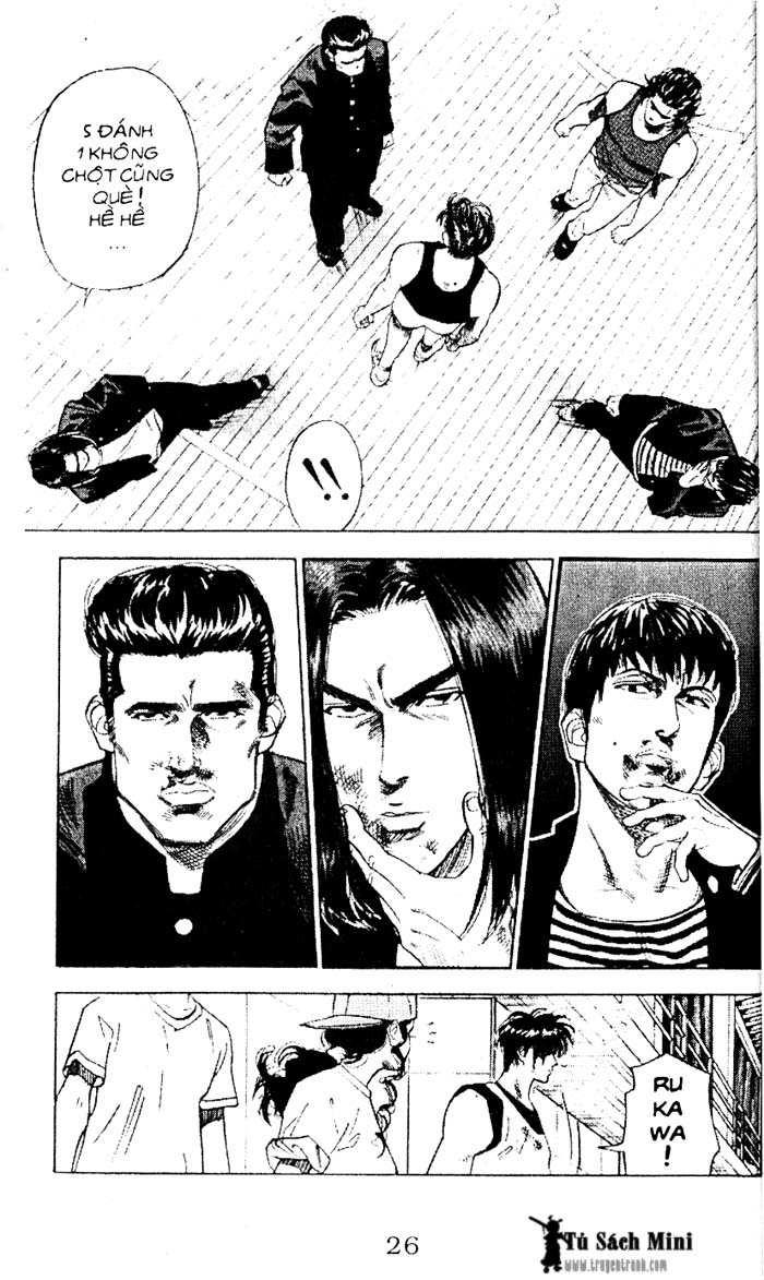 Slam Dunk chap 61 trang 21