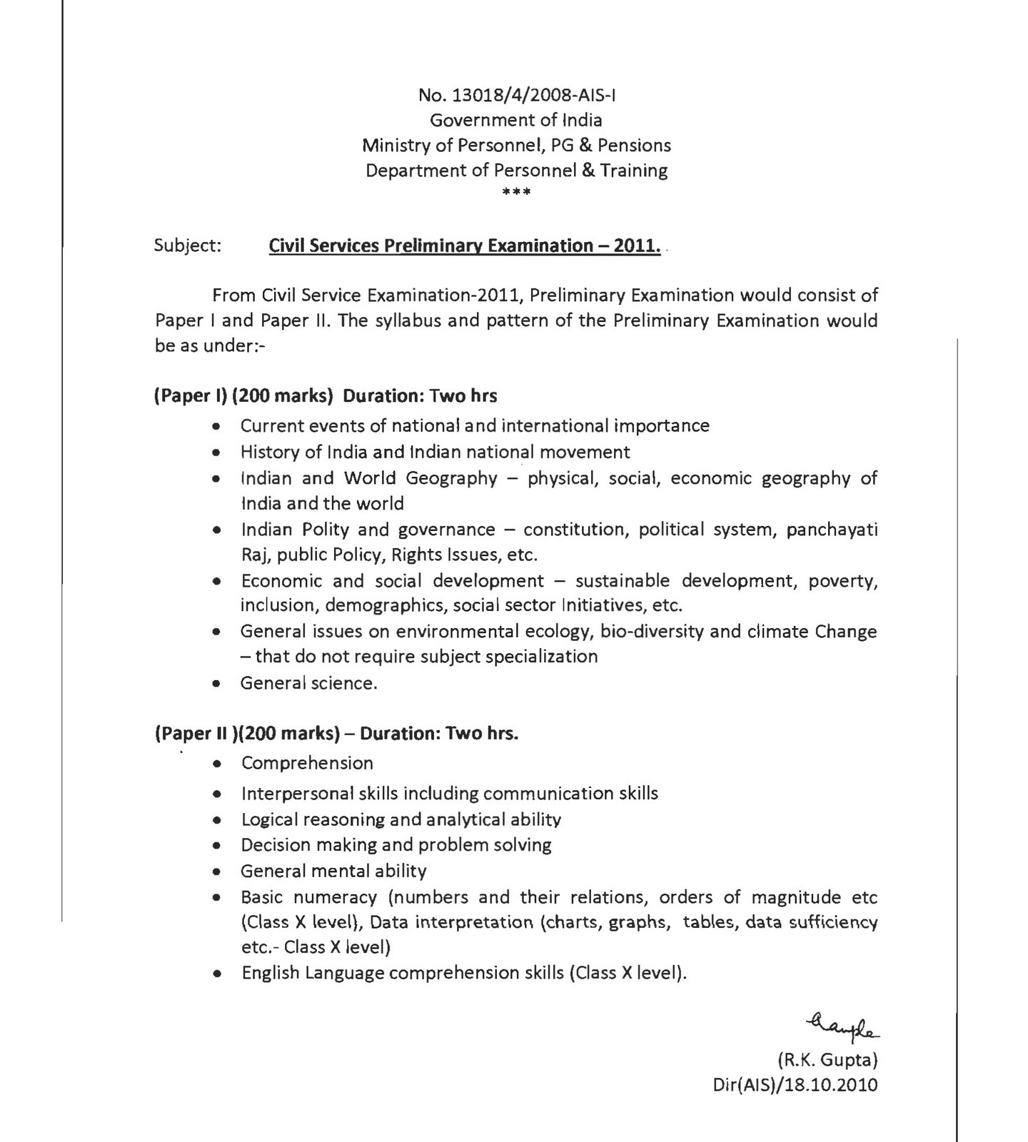 Civil Services Essay Paper Syllabus