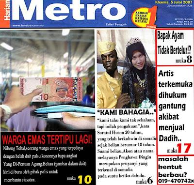 Harian Metro | Newspaper