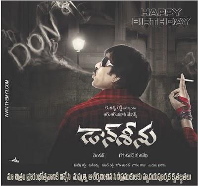 Don Seenu (2010) Telugu MP3 128 Kbps & 320 Kbps Mp3 Songs