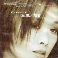 1998年04月 Na Ying 那英 - Zheng Fu 征服 (105)
