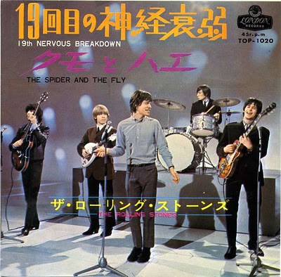rolling_stones,aftermath,japanese,psychedelic-rocknroll,brian_jones,1966,19th_Nervous_Breakdown,The_Spider_And_The_Fly,top_1020