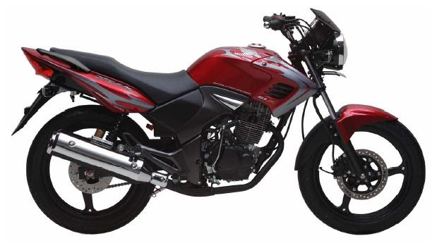 Honda Tiger Revo 200cc Specs or specification