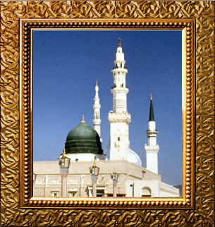 Nusrat fateh ali khan qawwali mp3 audio free download.