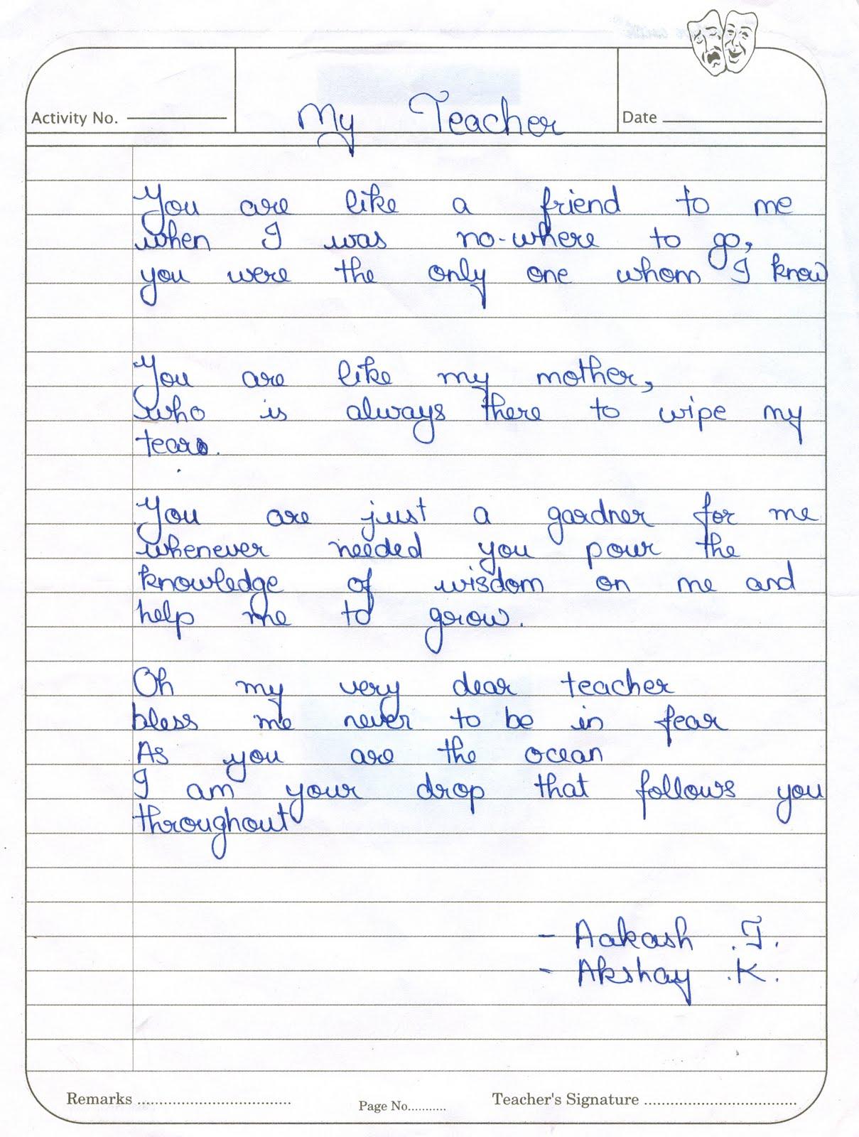 mera parivar hindi essay for class