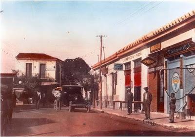 Αποτέλεσμα εικόνας για πλατεία χαλανδρίου παλιά