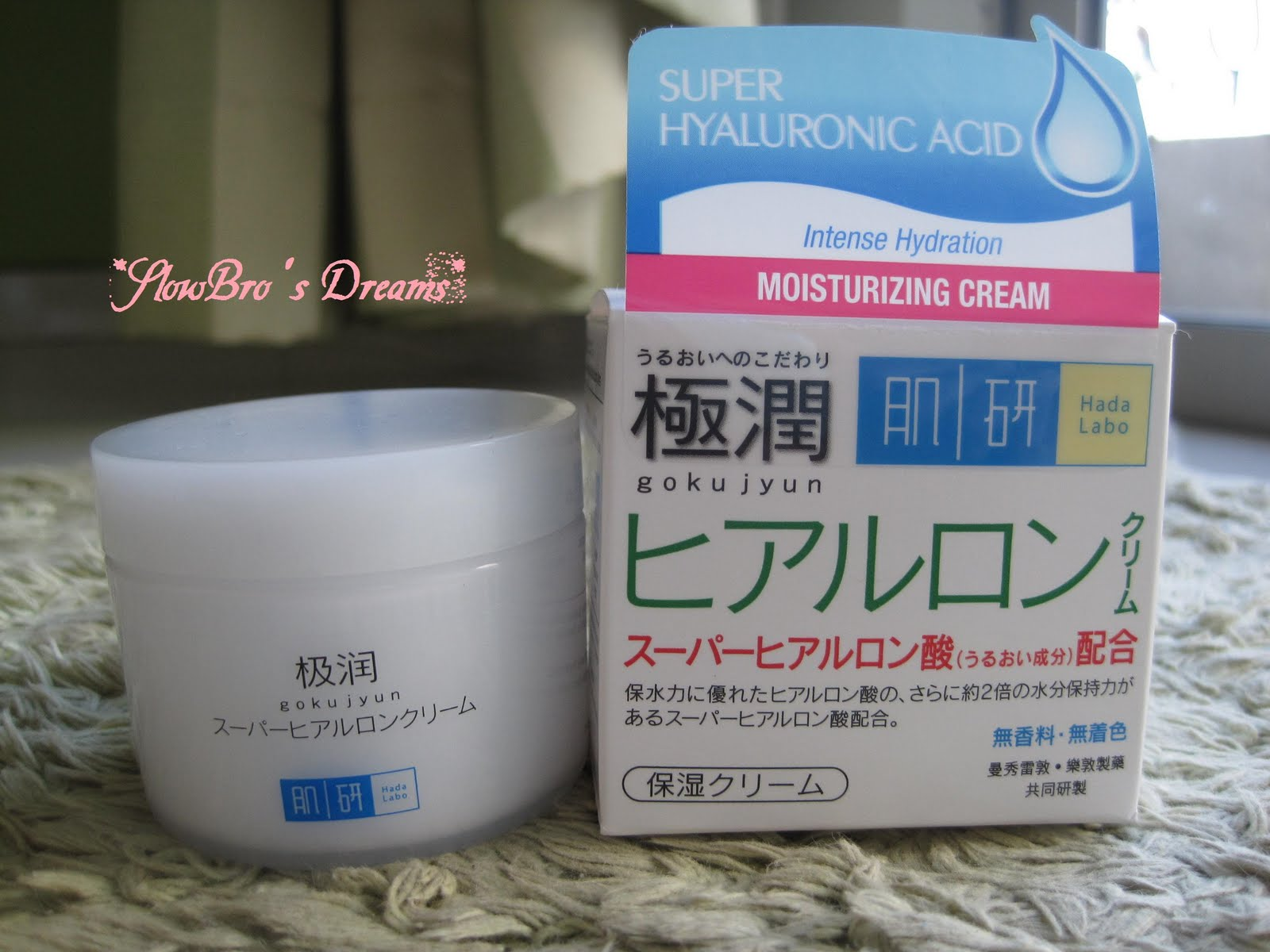 Review Hada Labo Super Hyaluronic Acid Moisturizing Cream Hydrating Moisturizer