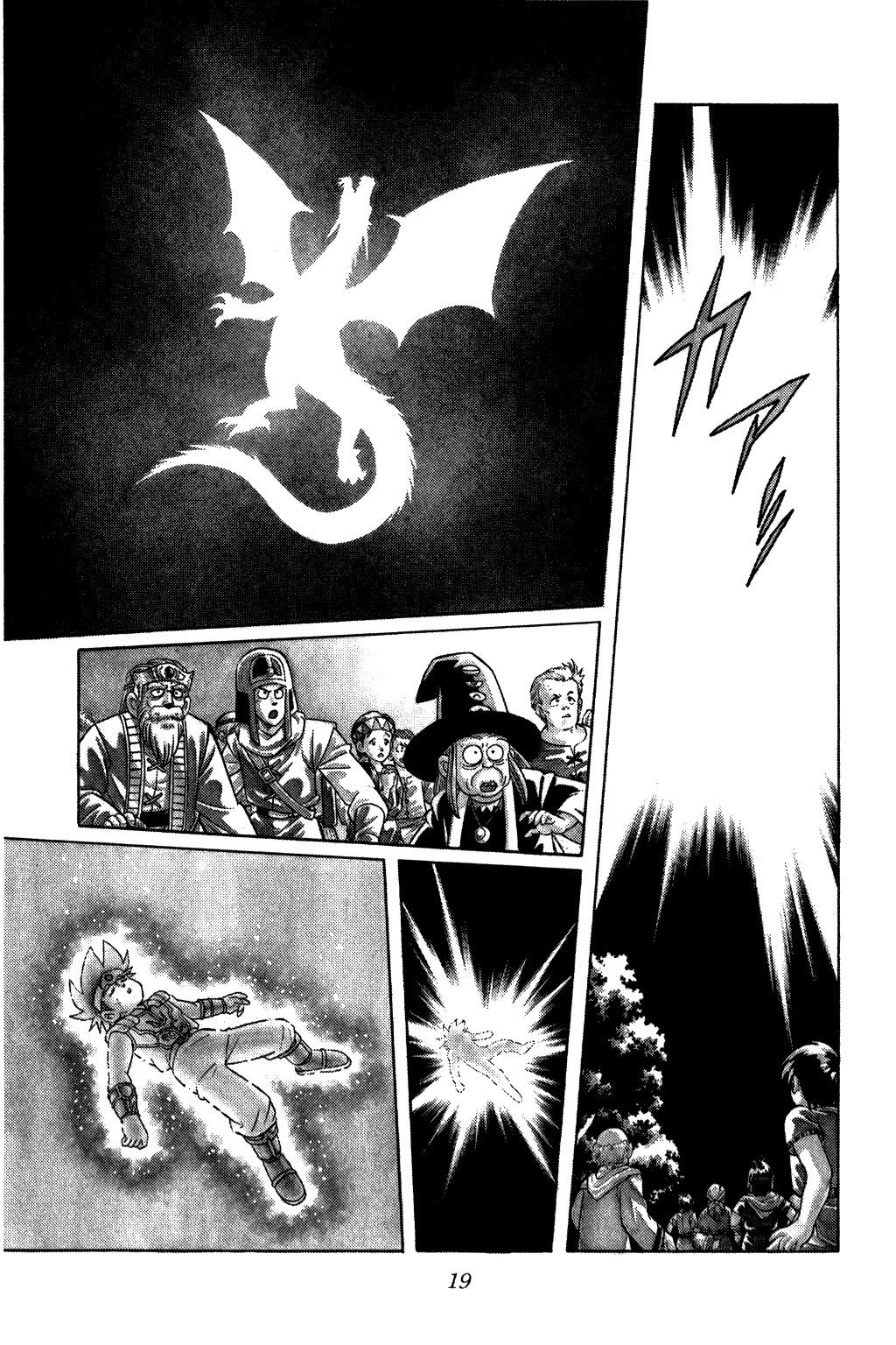 Dấu ấn rồng thiêng chap 217 trang 15