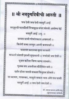 Swami narendra maharaj songs download.