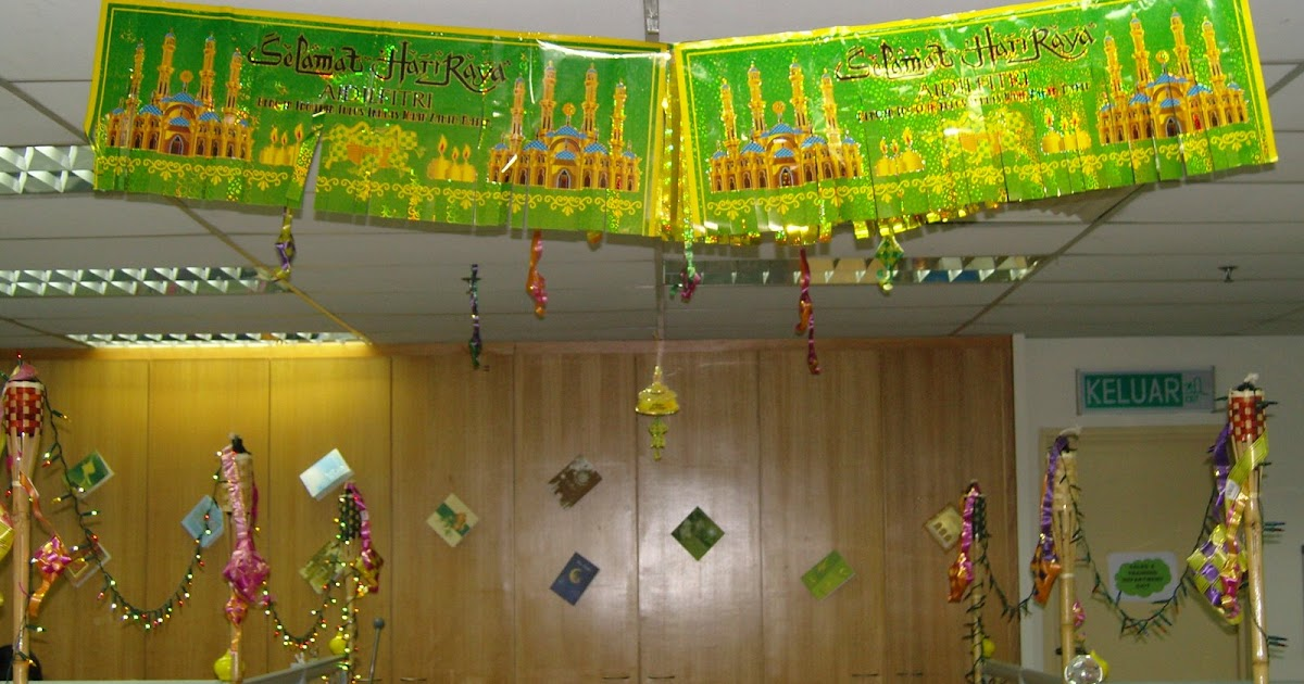 D Daily Dose: Office Raya Deco